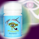 The high quality that quantity of ingredient, an expert evaluated the expensive reason! The active ingredient which was specialized in eyes in a good balance combination eye ARA Eve (45 drops case)