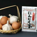 The garlic ball main office where is popular by 60 garlic ball four bags of advantageous sets deep-discount ♪ word of mouth! Domestic production of the relief! I do not yield to a thing of other companies impossible of garlic use shipment, collect on delivery from Yame, Fukuoka! ф garlic garlic