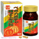 It is 250 mg of approximately 180 summer squash seed extract grain X жssnsф in higher than according to the 3,000 yen tax