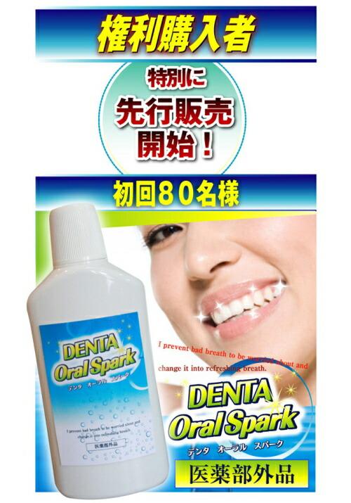 ━┛┗━┛ 牙齿美白图片