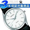 SEIKO dolce & エクセリーヌメンズクォーツ watch SACM171