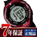 Solar watch Gota Miura development adviser SBEB003 for SEIKO Pross pecks Alpinist Alpinist mountain climbing