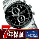 SEIKO spirit slender men solar watch SBPY119