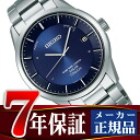 SEIKO spirit slender solar electric wave men watch コンフォテックスチタン SBTM209