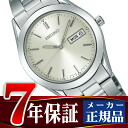 SEIKO spirit quartz men watch SCDC083