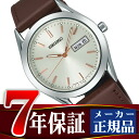 SEIKO spirit slender quartz men watch circulation limitation model SCEC021