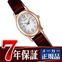 セイコーティセソーラーレディース watch SWFA148