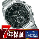 Seiko wired REFLECTION reflection mens Chronograph Watch AGAV100