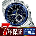 SEIKO wired REFLECTION reflection men chronograph watch AGAV101 P12Sep14