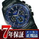 Seiko wired REFLECTION reflection mens Chronograph Watch AGAV102