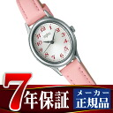 Seiko Alba Isabelle quartz ladies watch AHJK422 P12Sep14