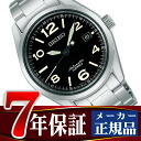 Men's watch SARG009 with the SEIKO mechanical men self-winding watch rolling by hand