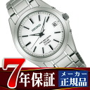 SEIKO spirit solar electric wave men watch SBTM213