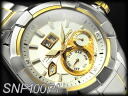 Seiko velatura kinetic direct drive mens watch white Silver / Gold Dial-silver x Gold stainless steel belt SNP100P1