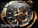 Seiko velatura kinetic direct drive mens Watch Black / Rose Gold Dial black rubber belt SNP104P1