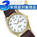 Seiko Alba mens watch solar white AEFD544