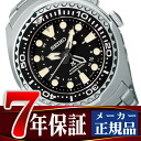 Seiko ProspEx men's diver's kinetic watch SBCZ021