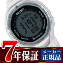 Alpinist Seiko ProspEx Mountaineer solar Miura gota said supervised climbing ladies watch white SBEB025