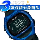 Seiko ProspEx Super runners solar digital watch, running Watch Blue SBEF029