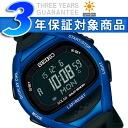 Seiko ProspEx Super runners solar digital watch, running Watch Blue SBEF029