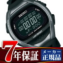 Seiko ProspEx Super runners solar digital watch, running watch black SBEF031