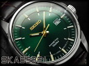 Seiko men's watches kinetic drive Green / Gold Dial brown leather belt SKA533P1