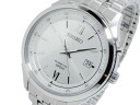 Seiko SEIKO kinetic KINETIC quartz mens watch SKA653P1