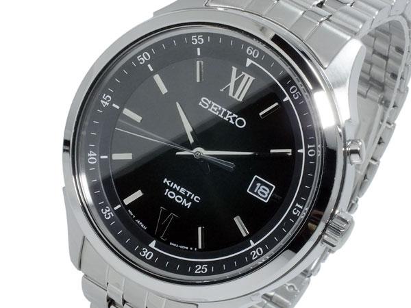 Seiko Kinetic Watch Lookup Beforebuying