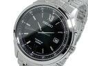 Seiko SEIKO kinetic KINETIC quartz mens watch SKA657P1