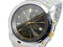 Seiko SEIKO KINETIC quartz mens Chronograph Watch SKS425P1