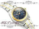 Seiko solar ladies watch Navy x Gold Dial-Silver / Gold stainless steel belt SUT110P1