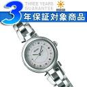 SEIKO TISSE Seiko this solar ladies watch SWFA155 SWFA155