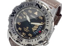 Seiko ProspEx PROSPEX automatic mens watch SRP577K1