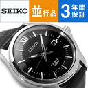 Seiko kinetic drive mens watch black dial black leather belt SKA573P2