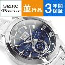 Seiko SEIKO men's watch SNP113P1
