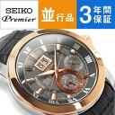 Seiko SEIKO men's watch SNP114P2