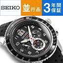 Seikosportula Center Chrono mens Watch Black / Silver bezel black dial with black calf leather belt SPC139P1