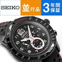 Seikosportula chart Center Chrono mens watch black bezel black dial with black calf leather belt SPC141P1