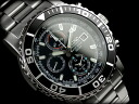 Seiko diver's chronograph mens watch black dial silver stainless steel belt SNA225P1