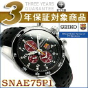 Seiko foreign model sportura FC Barcelona Catalans mens alarm Chronograph Watch black leather belt SNAE75P1
