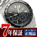 Seiko high-speed chronograph pilot mens watch black dial stainless steel belt SND253P1 SND253PC