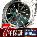 Seiko men's Chronograph Watch dark green dial SND411P1