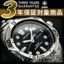 Seiko men's watch divers solar black dial silver stainless steel belt SNE107P1