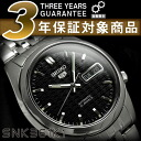Seiko 5 mens automatic watch-black dial-silver stainless steel belt SNK361K1