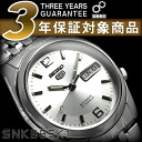 Seiko 5 mens Automatic Watch Silver Dial silver stainless steel belt SNK385K1