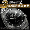 Seiko 5 mens automatic watch-black dial-silver stainless steel belt SNK393K1