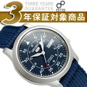 Seiko 5 mens military automatic winding watch Navy mesh belt SNK807K2