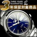 Seiko 5 men's automatic self-winding watch Navy dial-silver stainless steel belt SNKE51J1