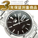 Seiko 5 mens automatic watch-black dial-stainless steel belt SNKK71J1