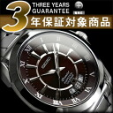 Seiko foreign model Premier mens watch perpetual calendar dark brown dial silver stainless steel belt SNQ117P1